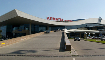 almaty-flight-deal