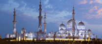 Abu Dhabi Best Deals