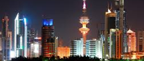 Kuwait Best Deals