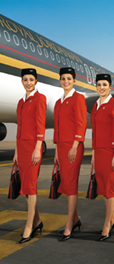 Royal Jordanian Airlines Offers